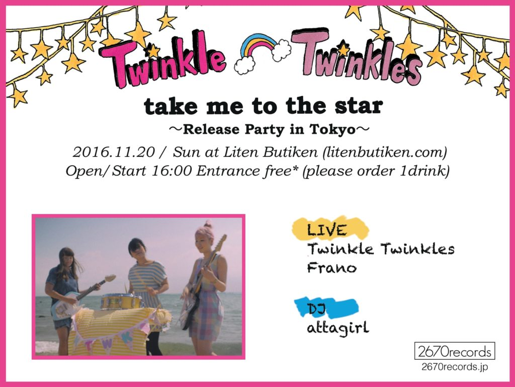 Twinkle Twinkles - take me to the star リリースパーティー@LITEN BUTIKEN