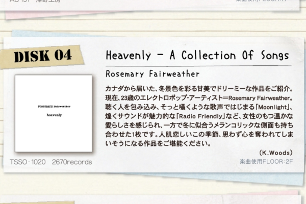 "Rosemary Fairweather ""Heavenly – A Collection of Songs"""