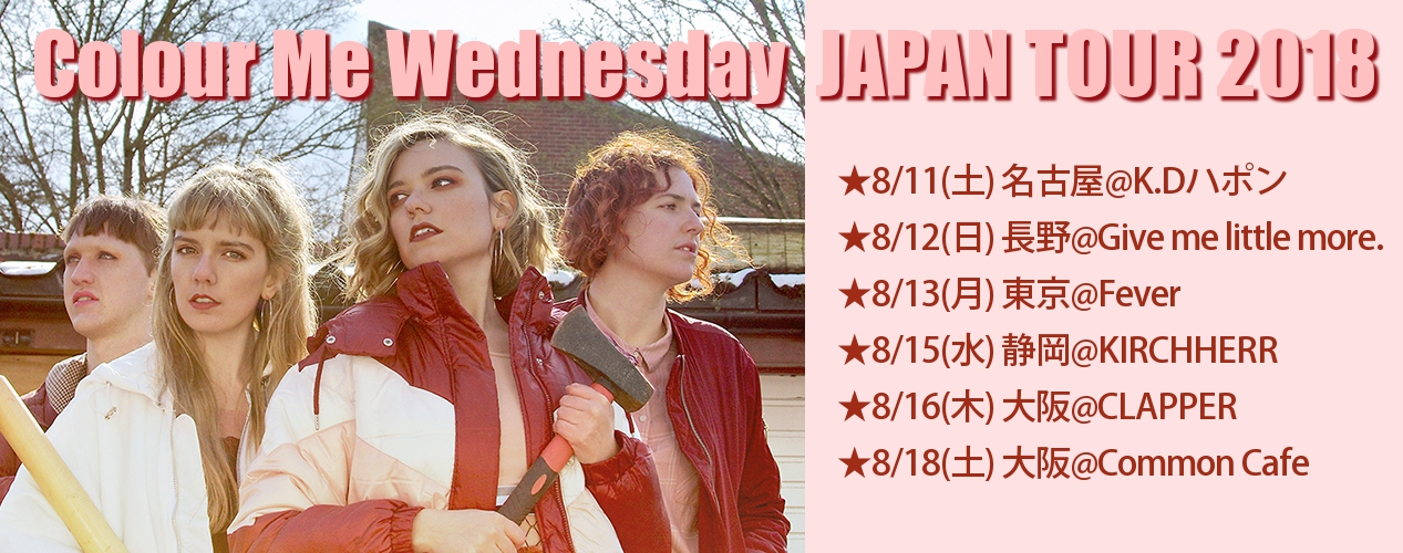 Colour Me Wednesday_Japan Tour 2018