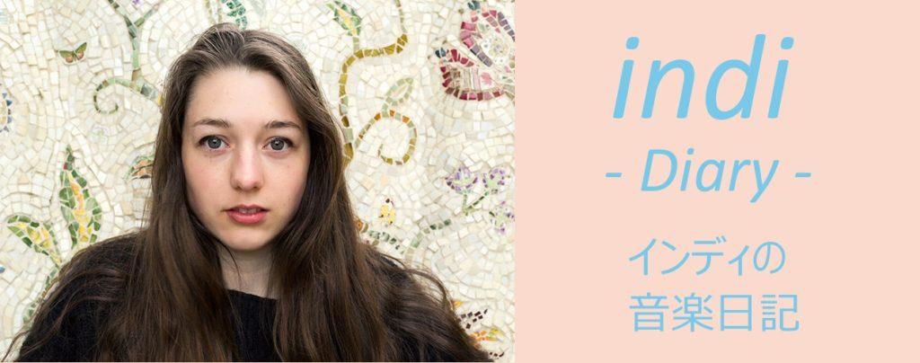 indi(インディ)- Diary