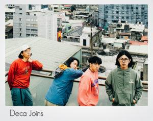 Deca Joins(デカ・ジョインズ)