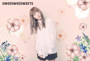 SWEESWEESWEETS