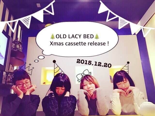 OLD LACY BED