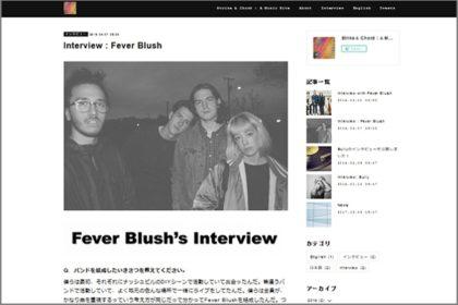 Fever Blush(フィーバー・ブラッシュ)