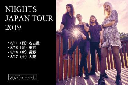 NIIGHTS(ナイツ) Japan Tour